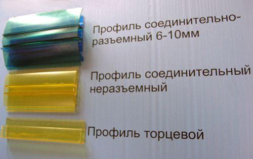 profil_dlya_polikarbonata_04