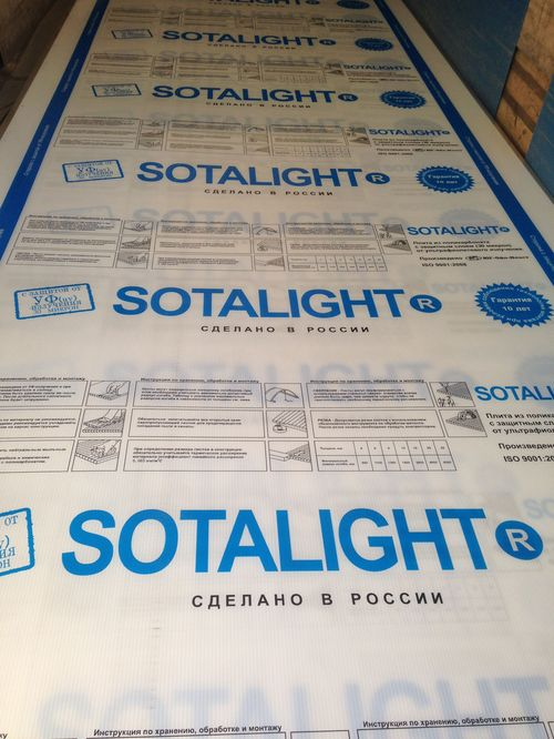 polikarbonat_marki_sotalight_03