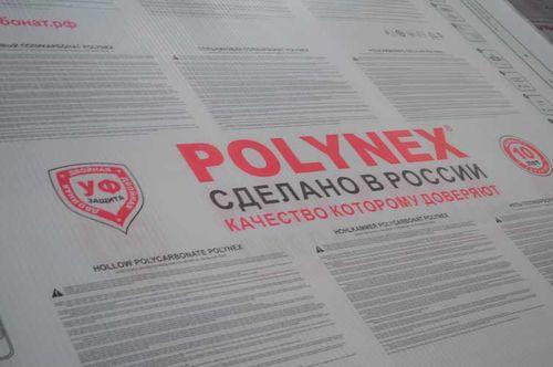 sotovogo_polikarbonata_royalplast_06